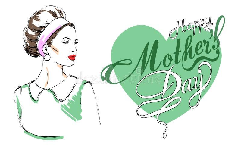 Cartão tipográfico feliz do projeto do dia de mães ilustração do vetor
