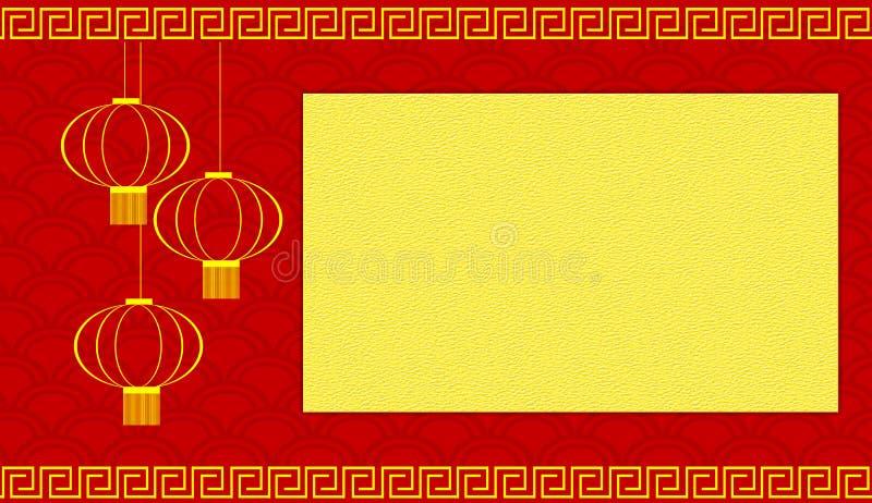 Cartão vermelho pelo ano novo chinês foto de stock royalty free