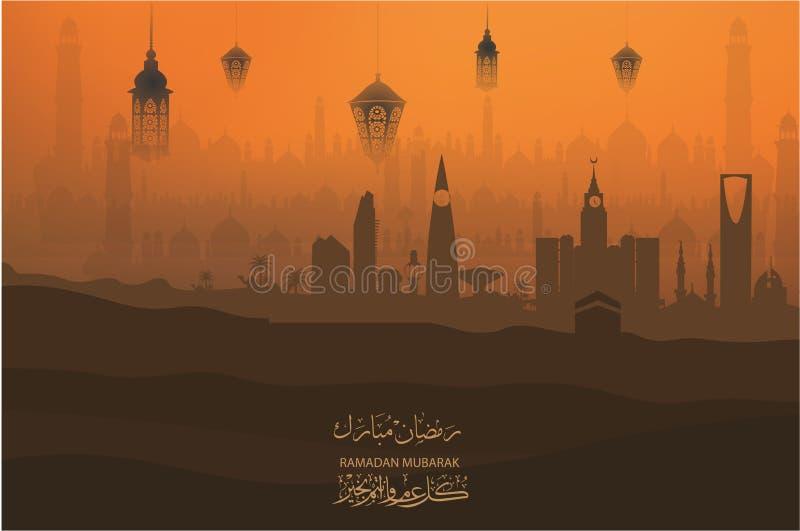 Cartões de cumprimentos para os povos do ksa por ocasião do mês santamente da ramadã ilustração do vetor