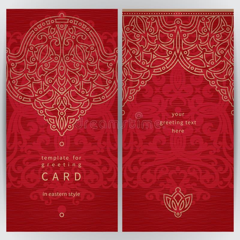 Cartões ornamentado do vintage no estilo oriental ilustração do vetor