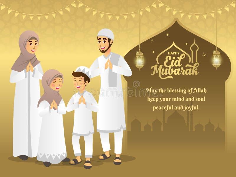 Cart?o de Eid Mubarak Família muçulmana dos desenhos animados que abençoa o fitr do al de Eid no fundo do ouro Ilustra??o do veto ilustração stock