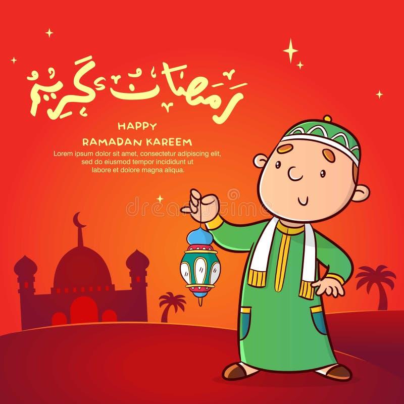 Cart?o de Ramadan Kareem ilustração do vetor