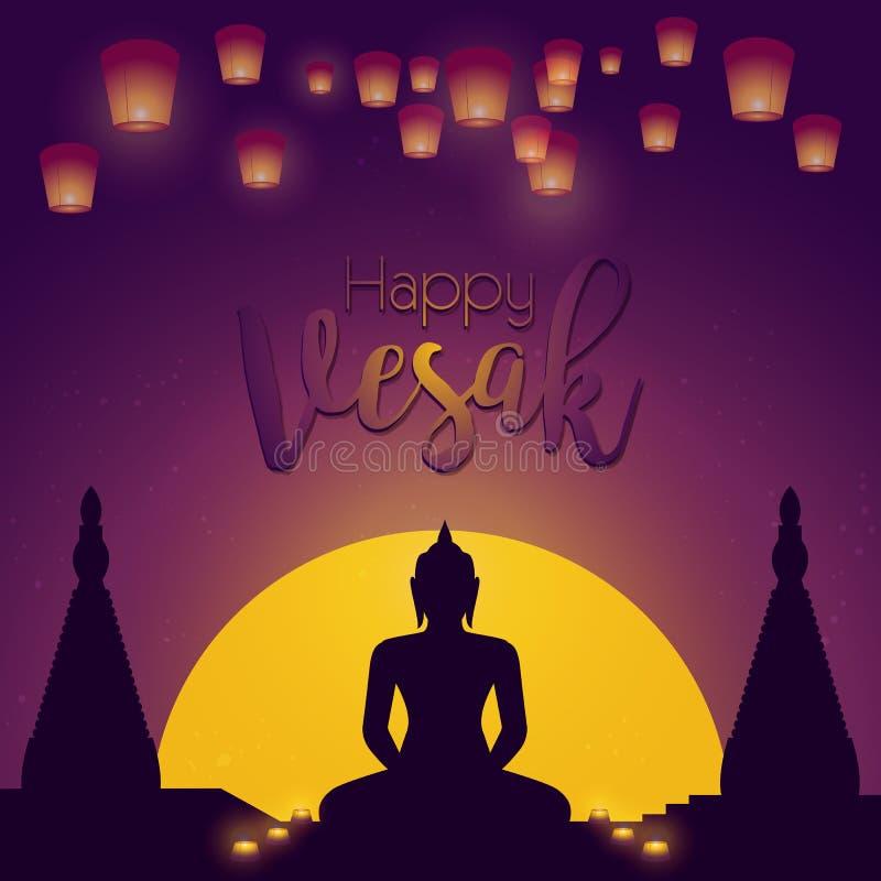 Cart?o do dia de Vesak A ilustração do vetor com lâmpadas e os buddhas mostram em silhueta ilustração do vetor