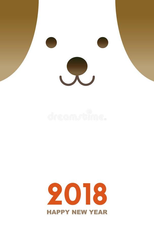Carta 2018, anno del buon anno del cane illustrazione vettoriale