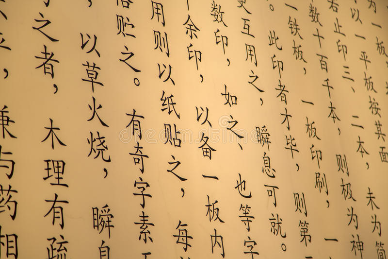 Carta china imagenes de archivo