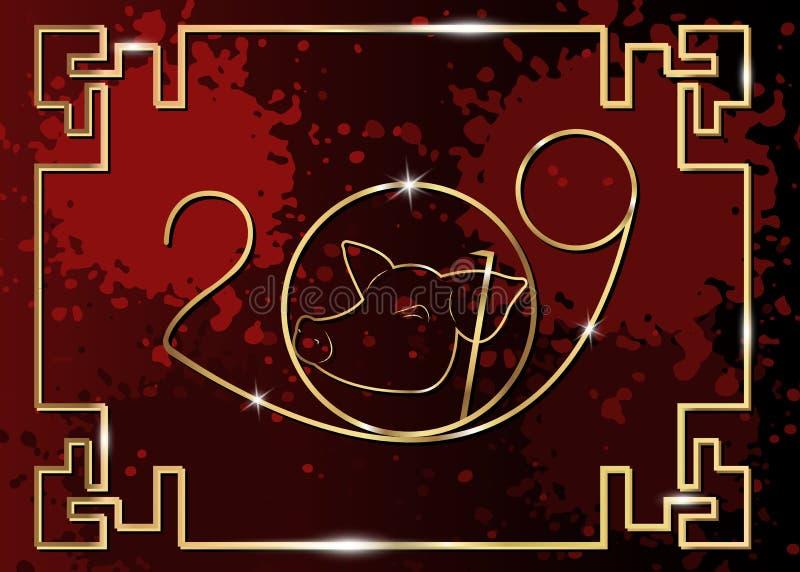 Carta cinese del nuovo anno 2019 con la striscia laterale brillante geometrica dell'oro della struttura, lo zodiaco dorato del ma illustrazione vettoriale