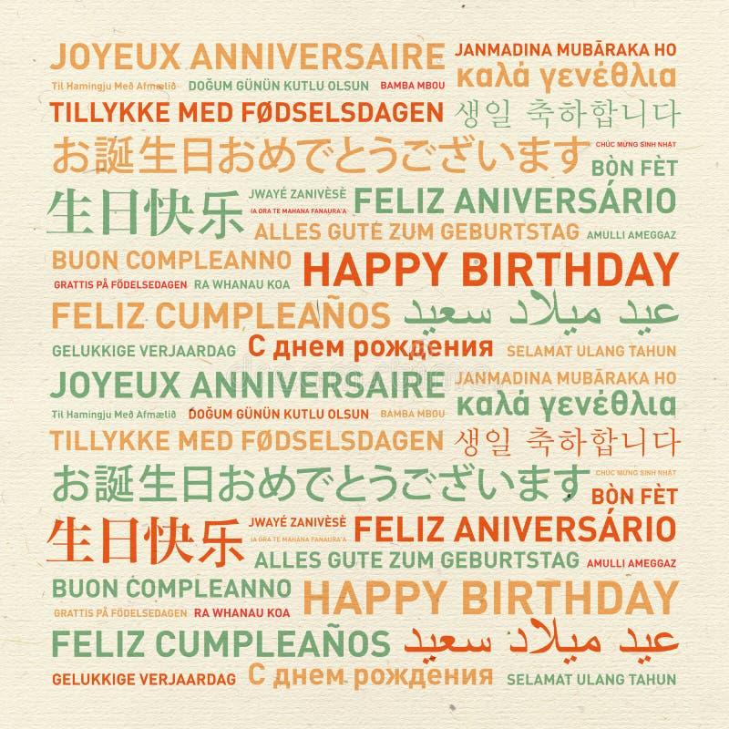 Carta d'annata di buon compleanno dal mondo illustrazione vettoriale