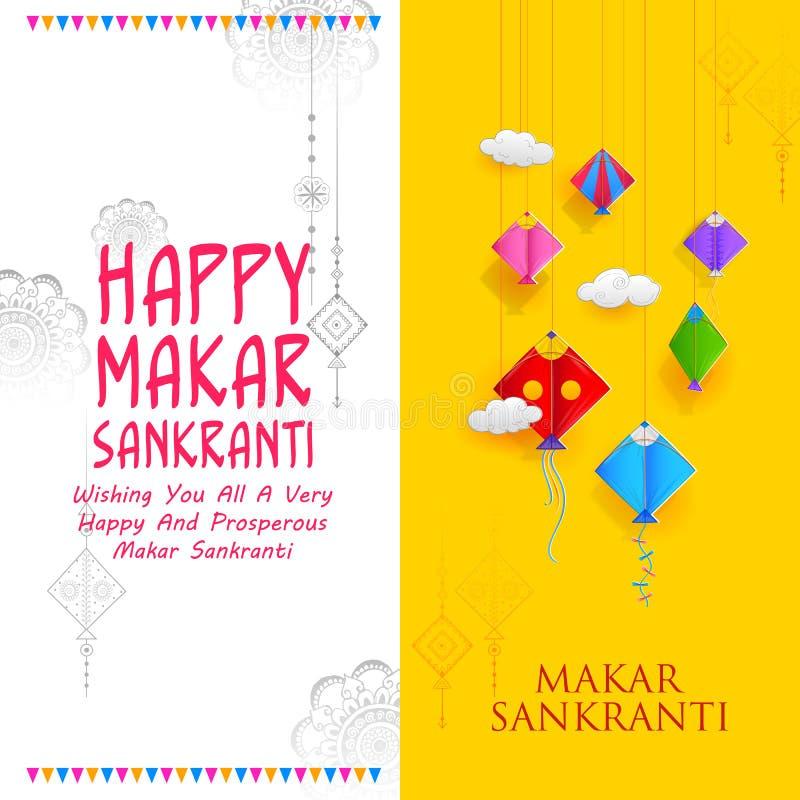 Carta da parati felice di Makar Sankranti con la corda variopinta dell'aquilone royalty illustrazione gratis