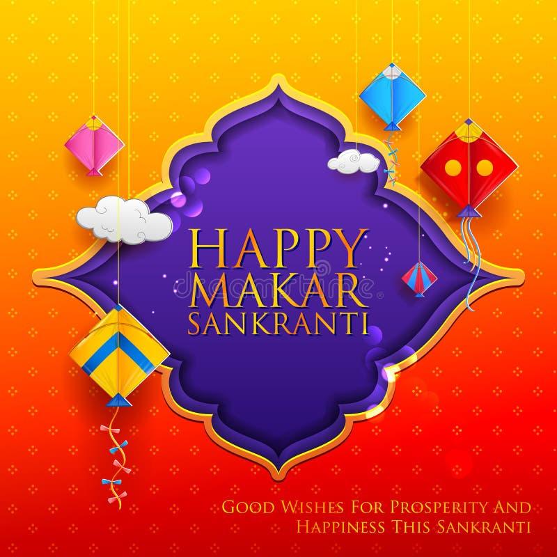 Carta da parati felice di Makar Sankranti con la corda variopinta dell'aquilone illustrazione vettoriale