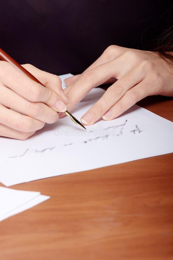 Carta de amor imagen de archivo libre de regalías