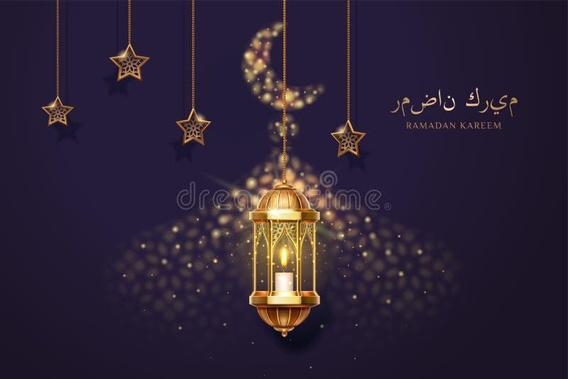 Carta del kareem del Ramadan con il saluto di Mubarak del eid illustrazione vettoriale