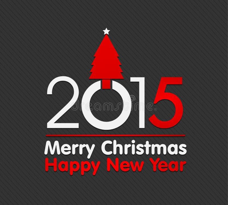 carta 2015 dell'albero di Natale illustrazione vettoriale