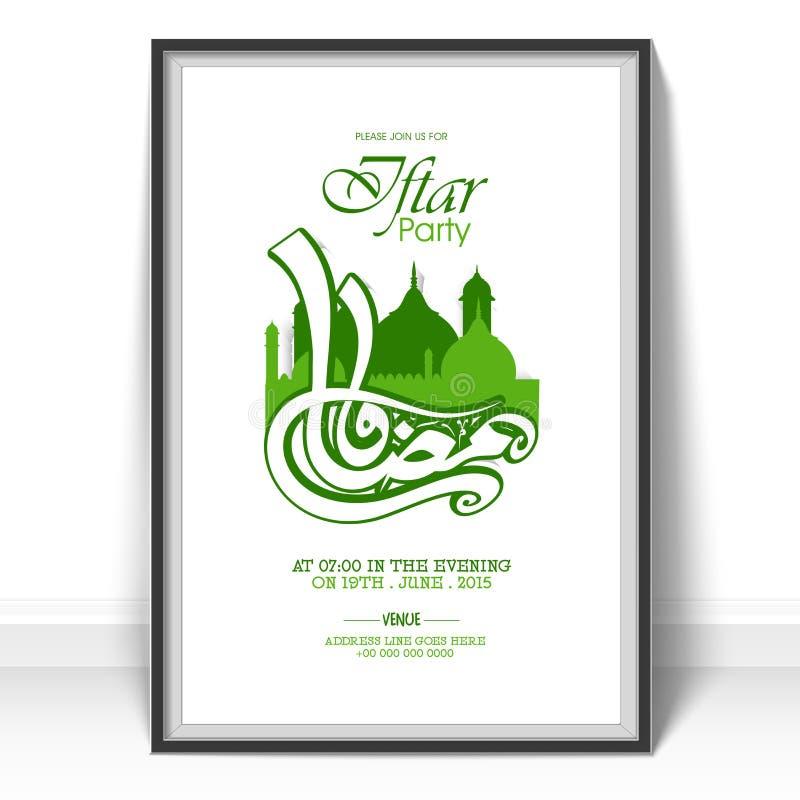 Carta dell'invito di celebrazione del partito di Ramadan Kareem Iftar royalty illustrazione gratis