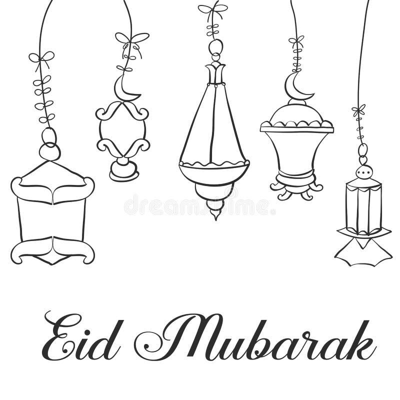 Carta di Eid Mubarak con la lanterna illustrazione di stock