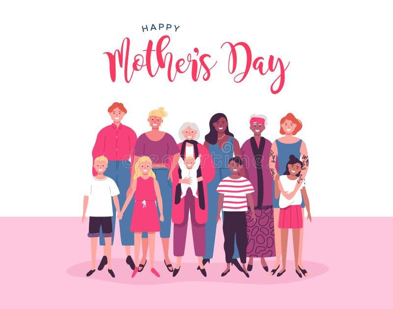 Carta di giorno di madri di diverso gruppo del bambino e della mamma illustrazione vettoriale