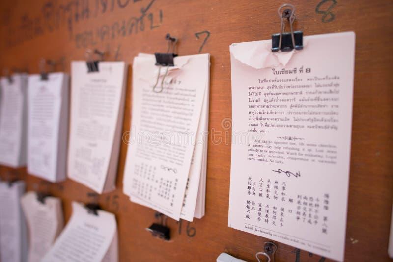 Carta di profezia fotografie stock libere da diritti