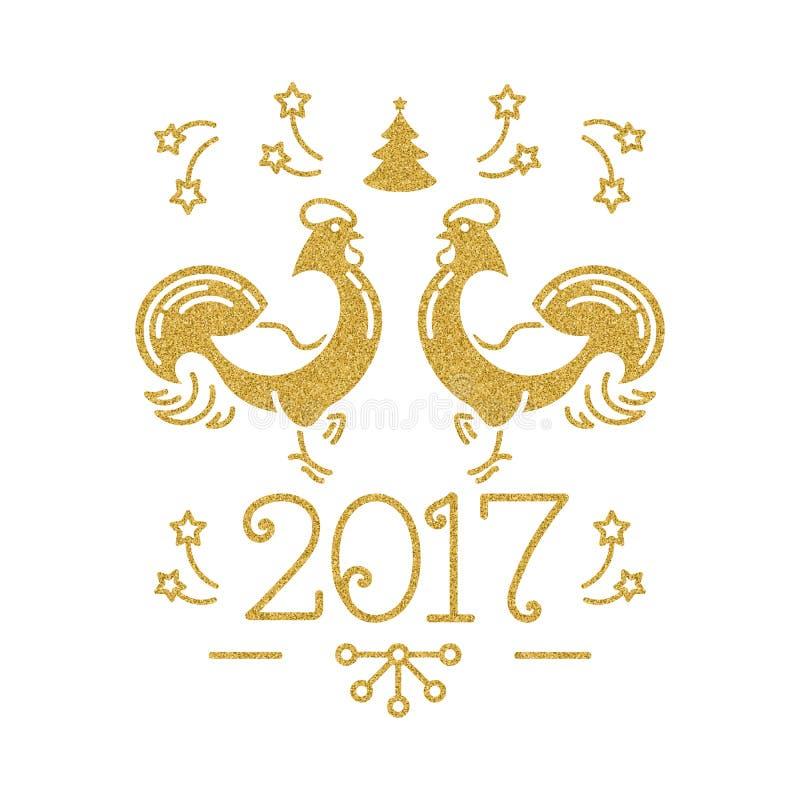 Carta di vettore 2017 buoni anni Fondo dorato di bianco del gallo illustrazione vettoriale