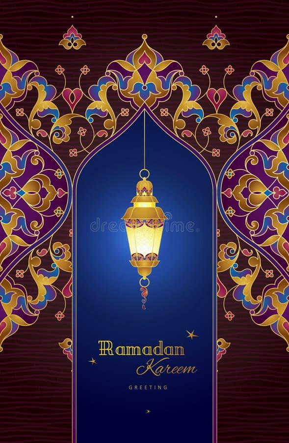 Carta di vettore per il saluto di Ramadan Kareem illustrazione di stock