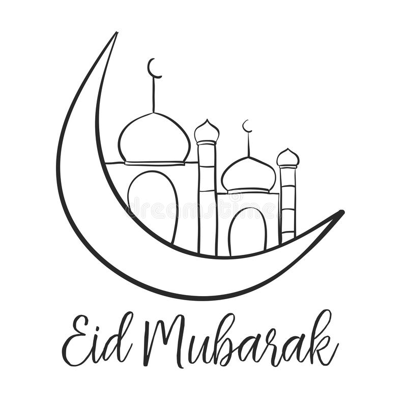 Carta Eid Mubarak con la moschea illustrazione vettoriale