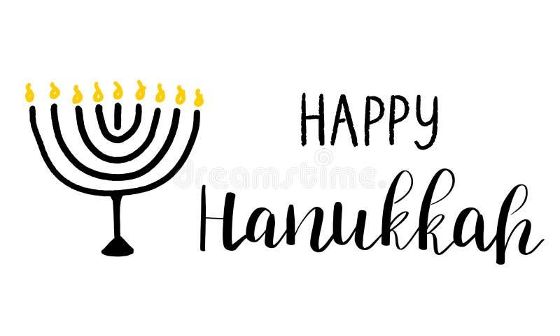 Carta felice di Chanukah con il testo dell'iscrizione e menorah con 9 candele su fondo bianco illustrazione vettoriale