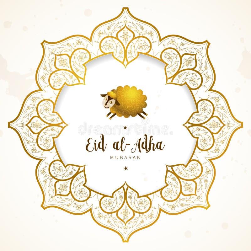 Carta felice di Eid al-Adha di celebrazione di sacrificio royalty illustrazione gratis