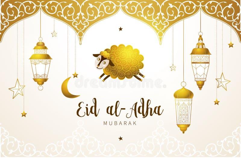 Carta felice di Eid al-Adha di celebrazione di sacrificio illustrazione di stock