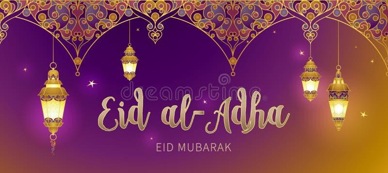Carta musulmana di Eid al-Adha di festa Celebrazione felice di sacrificio illustrazione vettoriale