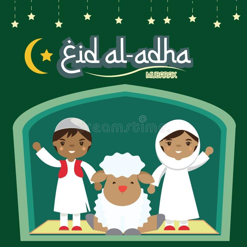 carta musulmana di festa di adha di Al del eid illustrazione vettoriale