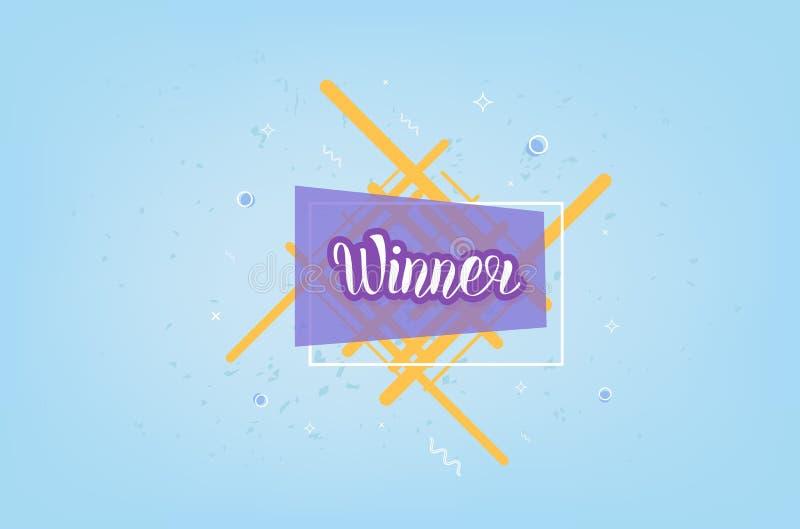 Carta orizzontale del vincitore con la decorazione geometrica Illustrazione di vettore illustrazione vettoriale