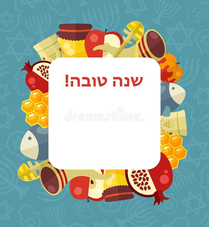 Carta per la festa ebrea del nuovo anno Rosh Hashanah royalty illustrazione gratis