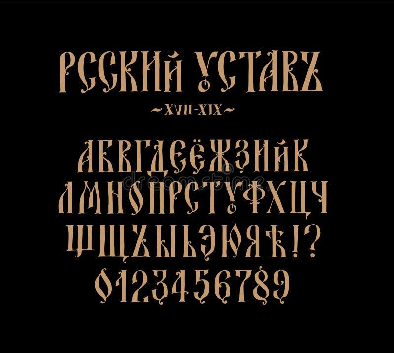 Carta rusa de la fuente Vector Viejo alfabeto medieval ruso Fije de las letras medievales de 17-19 siglos G?tico ruso Escarlata g stock de ilustración
