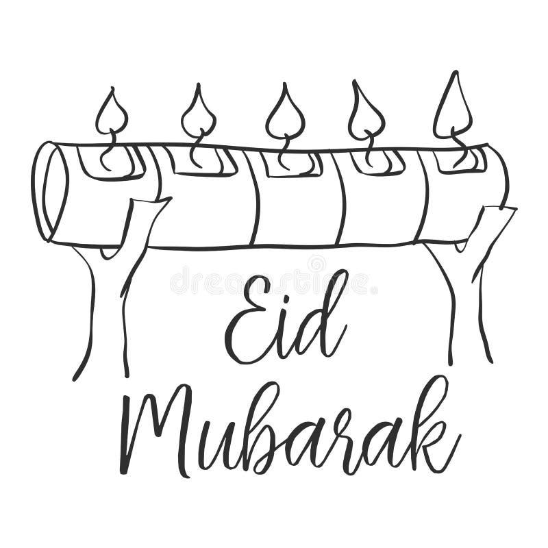 Carta sveglia di Eid Mubarak di stile illustrazione di stock