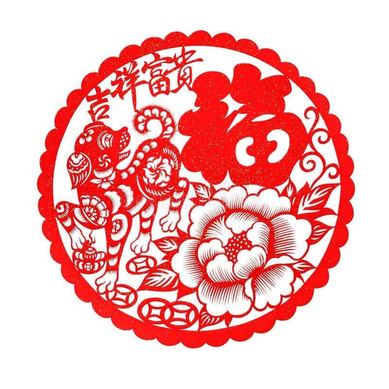 Carta tagliato piano rosso su bianco immagini stock libere da diritti