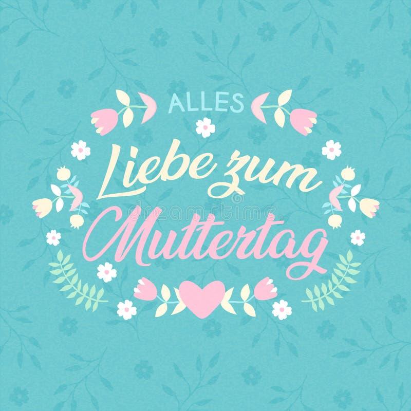 Carta tedesca di giorno di madri della citazione della molla del fiore illustrazione vettoriale