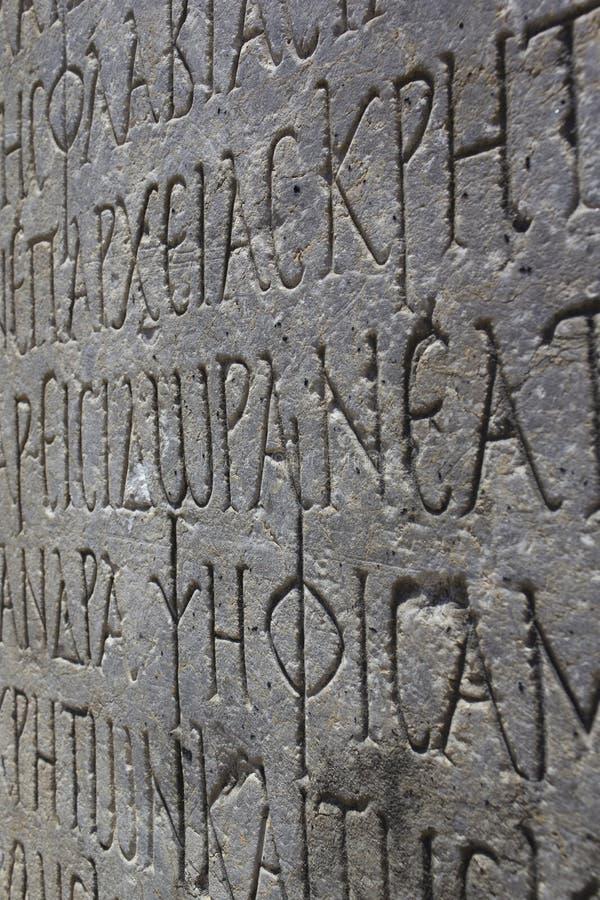 Cartas del griego clásico imagen de archivo