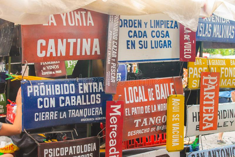 Cartaz argentino da Espanha do menu de Argentina dos cartazes imagens de stock royalty free