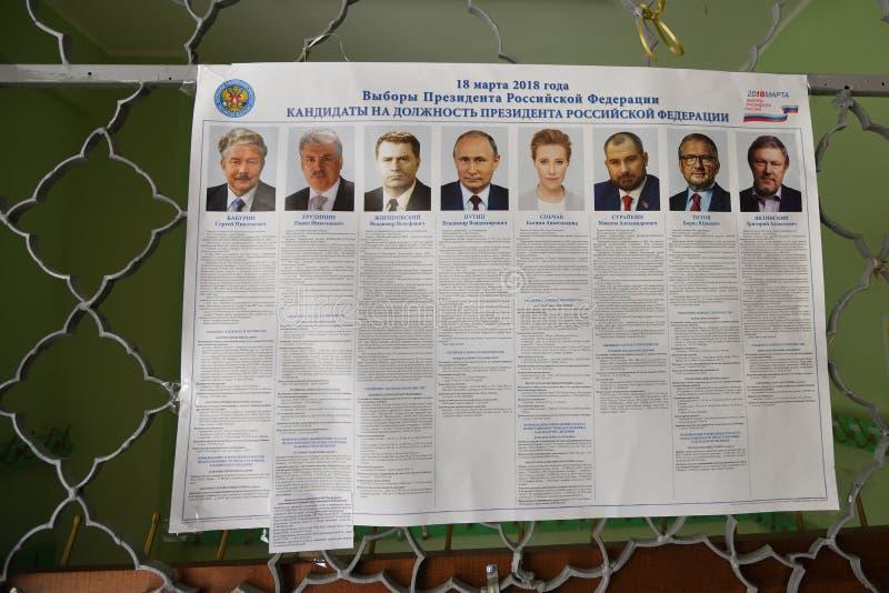 Cartaz da propaganda com candidatos Electio presidencial do russo imagem de stock
