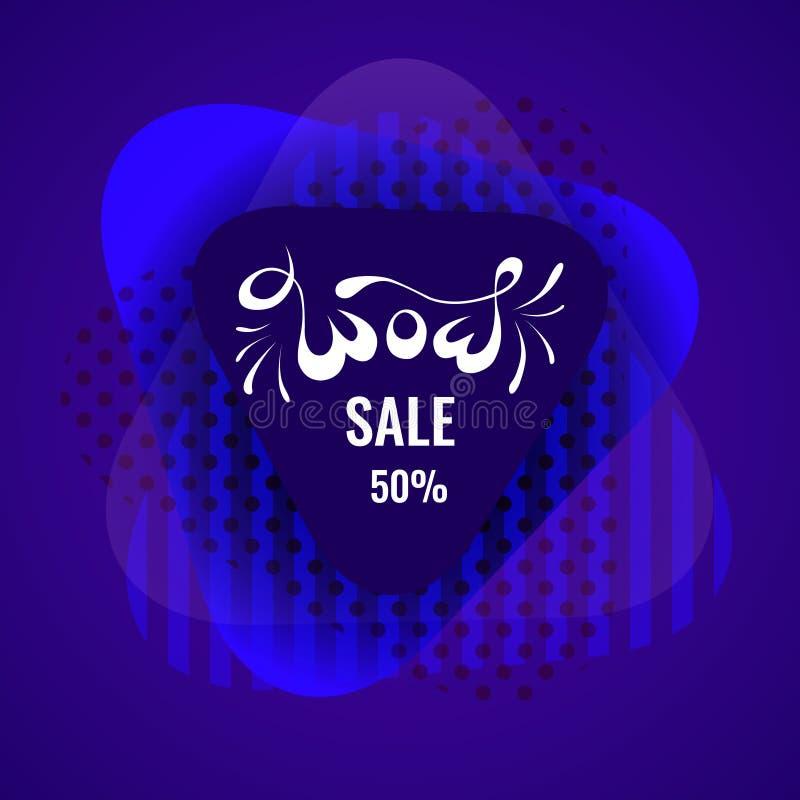 Cartaz da venda do wow ilustração stock