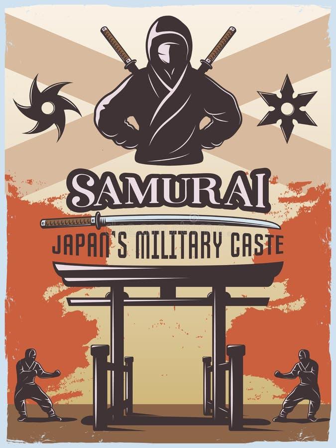Cartaz das forças armadas do samurai ilustração stock