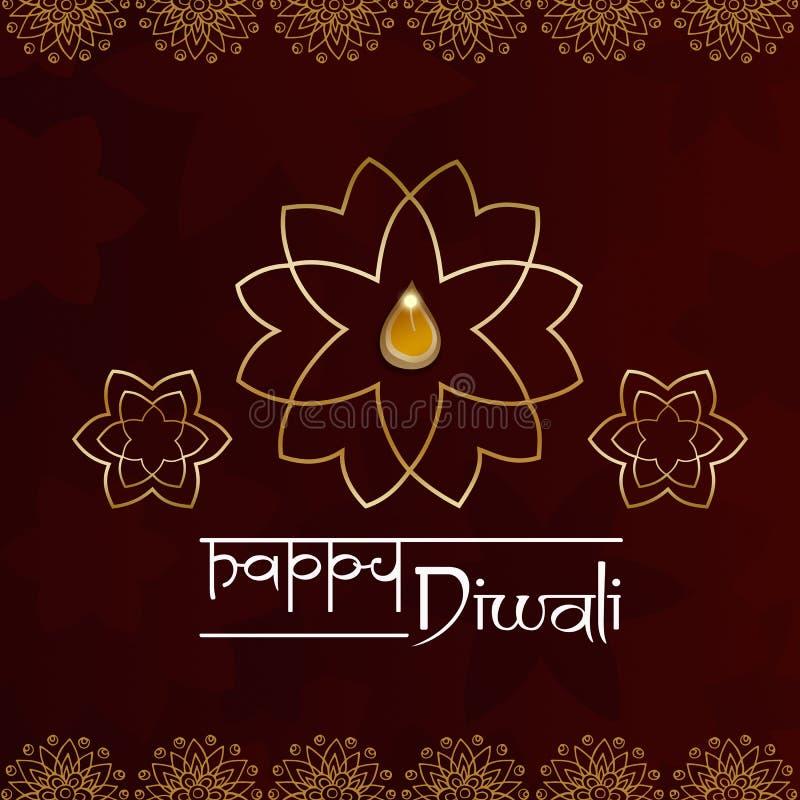 Cartaz de Diwali ilustração do vetor