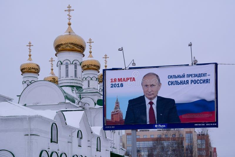Cartaz de pré-eleição em Rússia imagem de stock