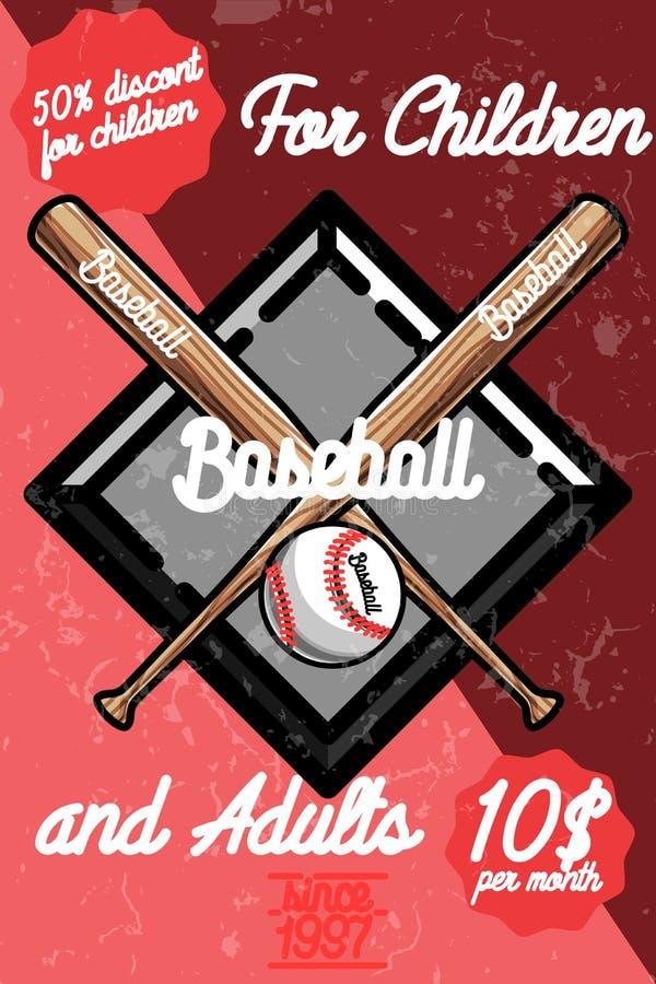 Cartaz do basebol do vintage da cor ilustração do vetor