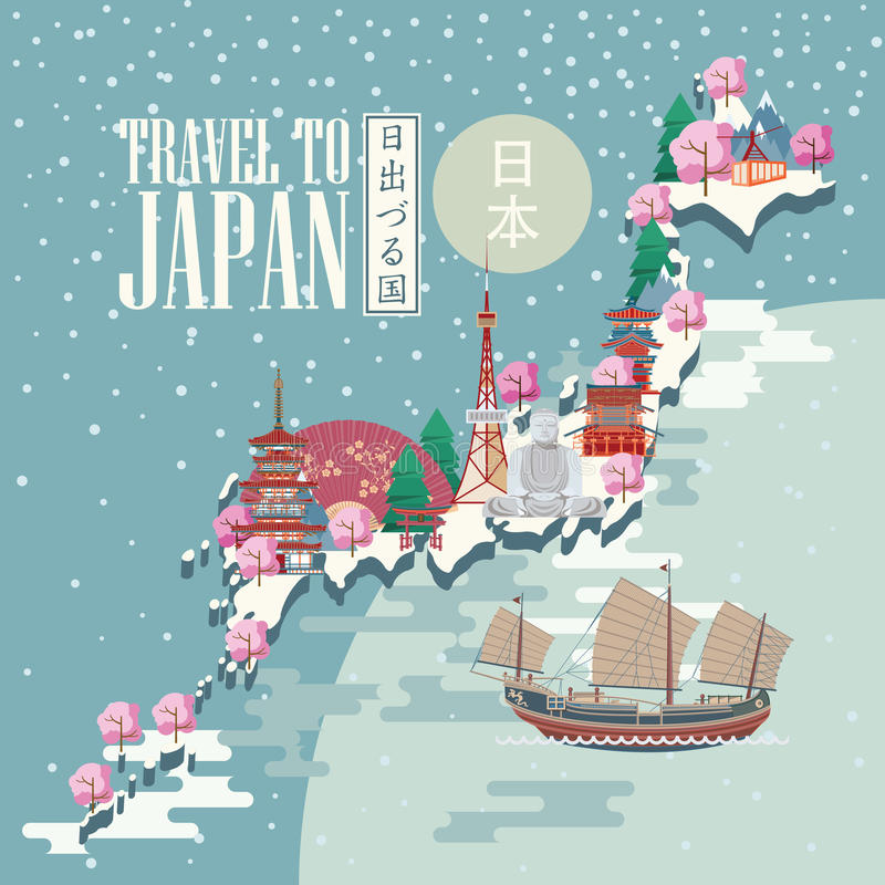Cartaz do curso de Japão com mapa da neve - viaje a Japão ilustração do vetor