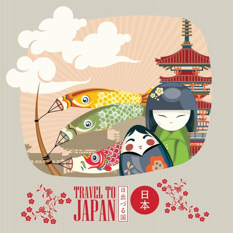 Cartaz do curso de Japão com símbolos tradicionais asiáticos - viaje a Japão ilustração do vetor