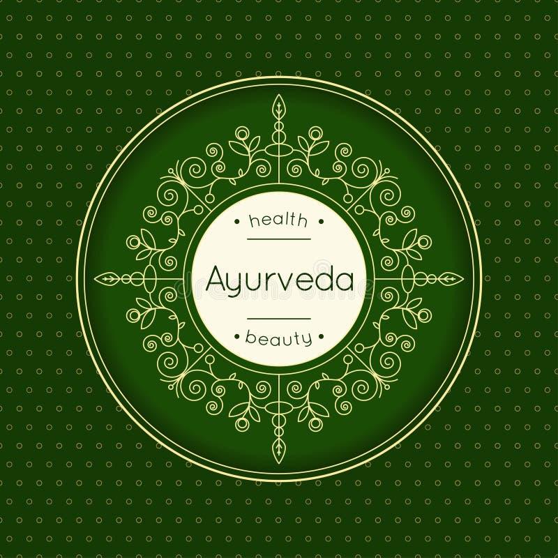 Cartaz elegante para o centro de Ayurveda ilustração royalty free