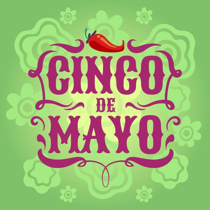 Cartaz mexicano da festa Inseto do convite de Cinco de Mayo Fundo Latino do vetor do festival ilustração do vetor