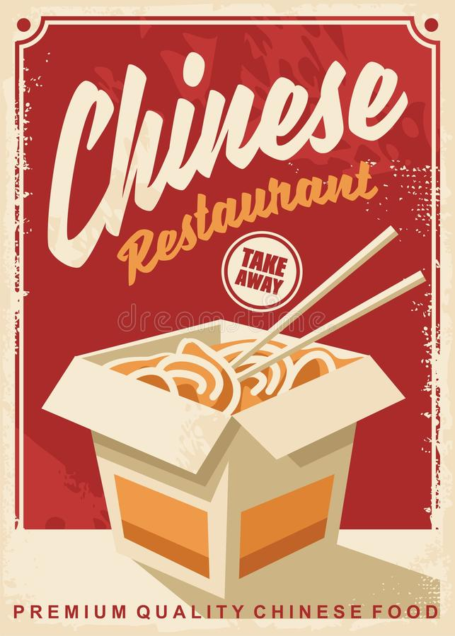 Cartaz relativo à promoção retro do restaurante chinês do alimento ilustração do vetor