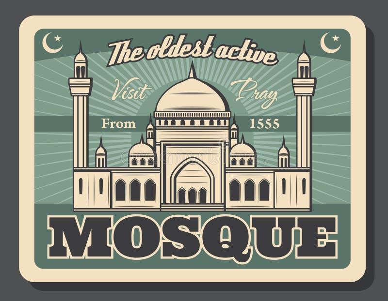 Cartaz religioso do Islã à visita muçulmana da mesquita ilustração stock