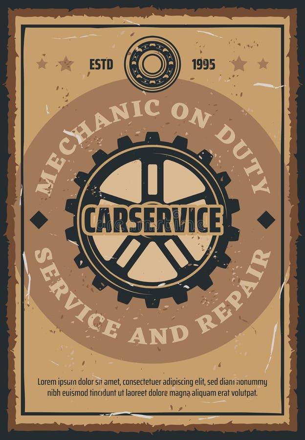 Cartaz retro do reparo do carro e do serviço do mecânico ilustração royalty free