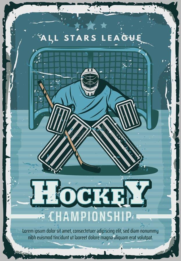 Cartaz retro do vetor para o esporte do hóquei ilustração royalty free